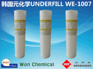 韩国元化学-WE1007