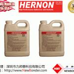 美国赫能HERNON Rust Eliminator 32