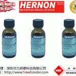 美国赫能Hernon Activators 15