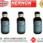 美国赫能Hernon Activators 47