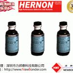 美国赫能Hernon Activators 56