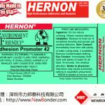 美国赫能Hernon Adhesion Promoter 42