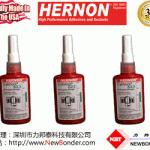 美国赫能Hernon Cylinlock 823