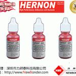 美国赫能Hernon Cylinlock 824