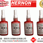 美国赫能Hernon Cylinlock 840