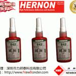 美国赫能HERNON Cylinlock 842