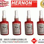 美国赫能Hernon Cylinlock 844