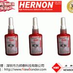 美国赫能HERNON Cylinlock 846
