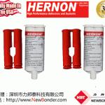美国赫能Hernon Fusionbond 37784