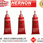 美国赫能Hernon Gasket Replacer 907
