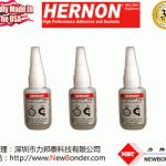 美国赫能HERNON Instantbond 113