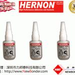 美国赫能Hernon Instantbond 121