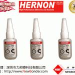 美国赫能Hernon Instantbond 123