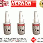 美国赫能Hernon Instantbond 127
