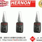 美国赫能Hernon Quantum 130