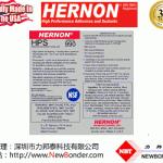 美国赫能Hernon Porosity Sealant 990