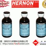 美国赫能Hernon Primers 49