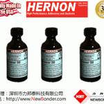 美国赫能 HERNON Primers 50