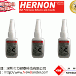 美国赫能HERNON Quantum 124