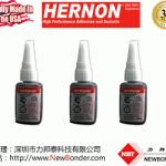 美国赫能HERNON Quantum 125