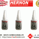 美国赫能Hernon Quantum 131