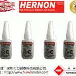 美国赫能Hernon Quantum 134