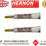 美国赫能Hernon Quantum 138