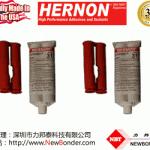 美国赫能HERNON Tuffbond 317