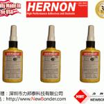 美国赫能Hernon Ultrabond 740