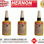 美国赫能Hernon Ultrabond 782